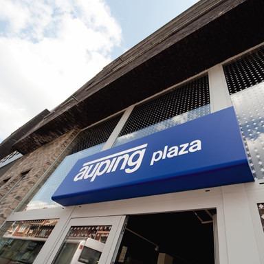 Beddenwinkel Auping Plaza Belsele buitenkant