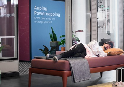 Auping power napping