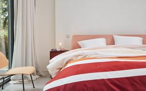 Auping Mistral sengetøj